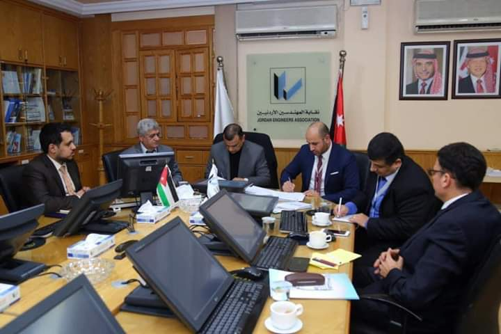 Jordan Engineers Association & The Oval Office Group